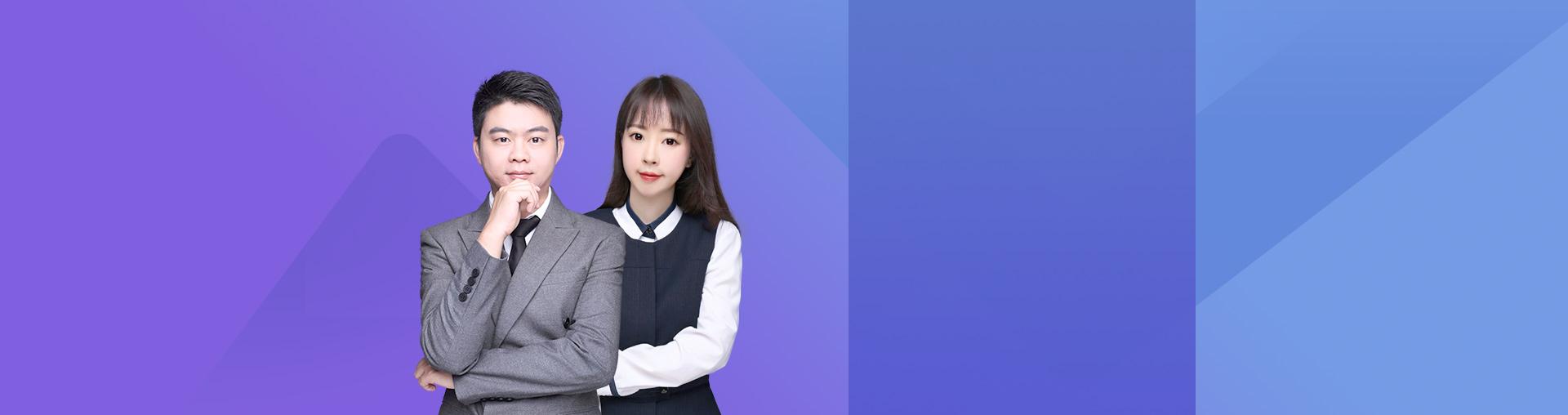 日语零基础初级上册精讲28班