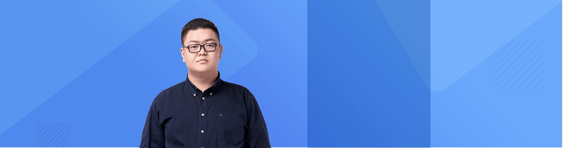 你好!大政治——老王私享电台(第二季)