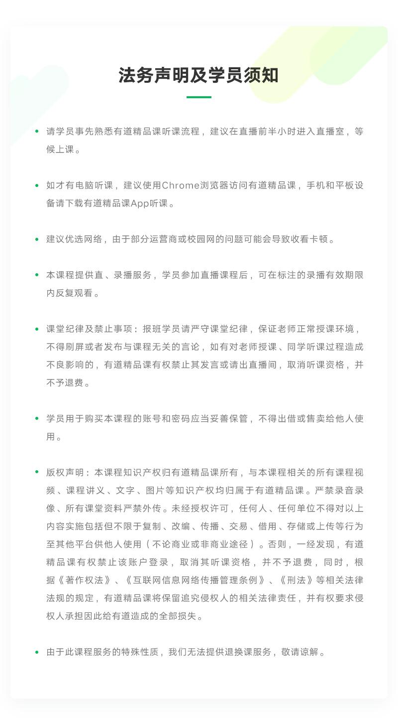法务条文web.jpg